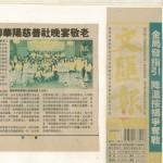 匯201003 文報報導