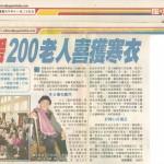 20021228 (一人一巾) 蘋果