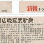 20110307新報報導